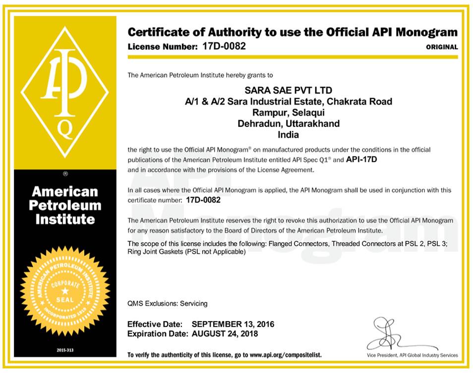 API 6A & 17D Weld Neck